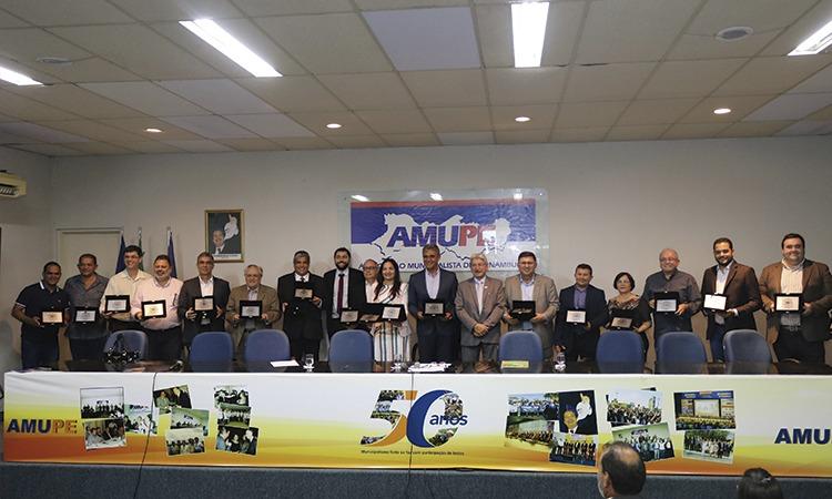 premio_qualidade_dos_gastos_publicos1