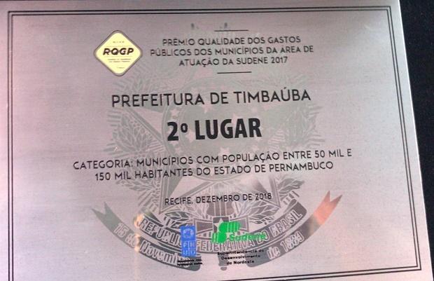 premio_qualidade_dos_gastos_publicos2