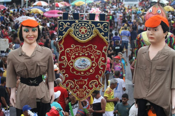 carnaval-camburao_da_alegria