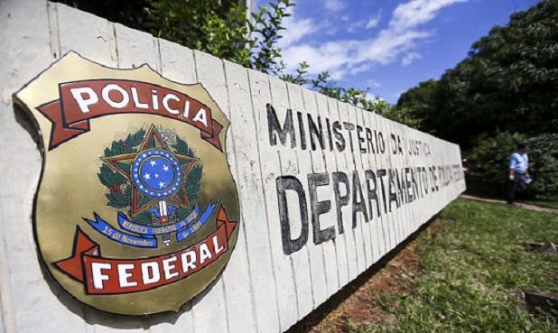 policia_federa